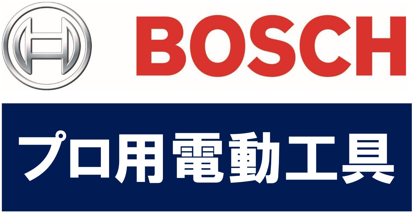 BOSCH電動工具ロゴ